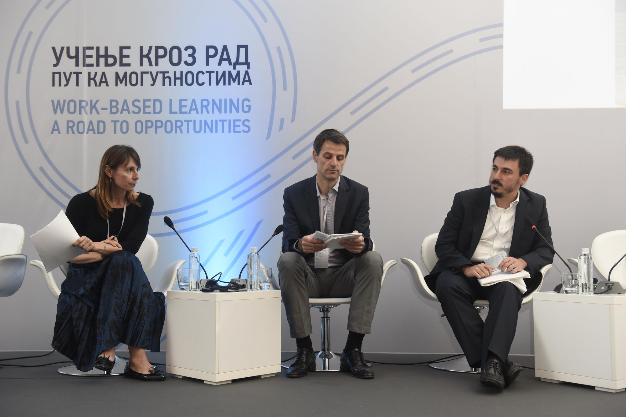 """Conference""""Work-based Learning: A Road To Opportunities"""", Belgrade, 12th June 2018"""